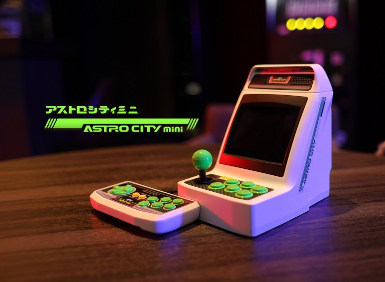 Sega Astro City Mini disponible en mai 2021